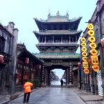 Gran Tour Cina